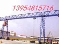 出售9新10吨跨度15米外悬各4米腿高8.5米花架龙门吊