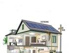 专业安装太阳能光伏发电工程,一站式服务。