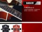 转让全新正品卡马吉他D1C升级款41寸民谣木吉它