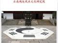宜昌风水大师、湖北风水大师、宜昌祖传风水大师