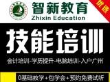 广州平面设计就业创意班