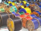 平凉废旧电缆新业务,平凉废旧电缆回收价高,平凉电缆回收