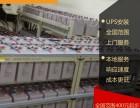 鹤壁UPS安装 巡检 移机 开机 维修 UPS不间断电源