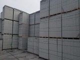 陜西省 西安市 高陵區 蒸壓加氣塊 隔墻磚 ALC板材
