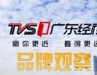 活动策划,活动直播,广东电台栏目播出,专业影视拍摄