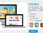 苏州专业定制企业官网手机微信商城开发
