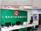 2015广州夜校大专本科报考专业