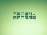 陕西省2020工程师职称评定细则