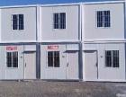 天津德劳斯住人集装箱活动房租赁仅6元/天集装箱办公室集装箱