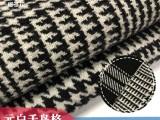 毛尼布料源头厂家50羊毛千鸟格绒布料