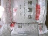 聚丙烯J-641通用塑料茂名石化