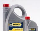 进口德国机油Swd Rheinol