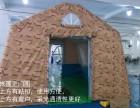 北京厂家充气防辐射帐篷,屏蔽帐篷,电磁屏蔽帐篷