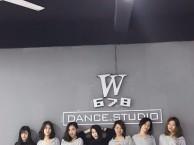 三乡乌石哪里学跳舞好?哪里有专业舞蹈培训班?