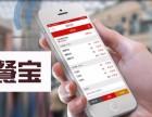 安徽易也网络技术公司旗下易餐宝餐饮软件