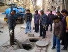 化油池 存油罐 污油池 污水池清理低价包年维护