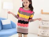 童装秋装新款2014女童韩版拼色长款毛衣宝宝儿童针织衫女童打底衫