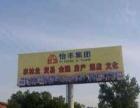 荆门市天轩装饰设计公司-各类广告设计制作