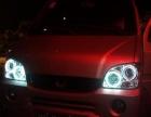 柳州哪里改灯专业,星光源全国连锁加盟店,您的车灯够亮吗
