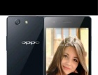 oppox909T 黑色的
