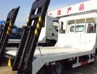 小型蓝牌平板运输车大马力可拉8吨的挖机