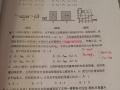 志达中学(山大附中初中部)新初三预科暑期作业