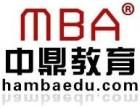 9月2日郑州花园路农科路中鼎MBA中文写作第一课!