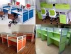优质办公家具厂家定做电话销售桌课桌椅