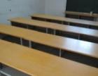 培训辅导学校转让桌椅板凳