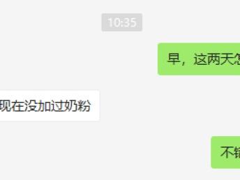 广州金牌催乳师无痛催奶少奶开奶回乳骨盆腹直肌修复