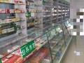药店低价出兑