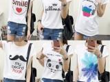 6块韩版女装大码短袖T恤 款式多样 支持实地考察