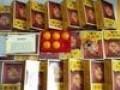 西藏贡天丸多少钱一盒//多少盒~多少粒(图)新闻报道