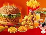 汉堡快餐店加盟排行榜