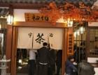 宁波初代宇治抹茶初代宇治抹茶甜品店哪里有