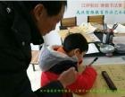 成人毛笔书法艺术深造青少硬笔书写考级在校生课外教学班