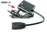 HDMI转VGA线 带音频转换线 HDMI转VGA线 HDMI转