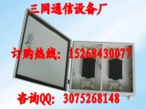 弱电箱(中国三网通信制造)