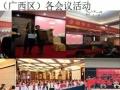 柳州快递片区范围招商加盟