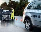 株洲高速汽车救援 汽车救援电话是多少?