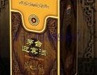 天津纸箱厂,酒盒包装厂
