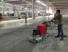 上海崇明工业园水泥地面打磨翻新固化工程服务