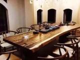 南美胡桃木实木大板简约新中式餐桌茶桌办公桌大板桌