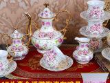 咖啡具 欧式茶具套装 高档礼盒 商务乔迁新居 玫瑰结婚庆礼物礼品