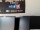 四核独显游戏电脑主机