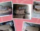 秦皇岛乐航专业制作 沙发卡座椅子软硬包维修翻新定做