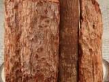 卡宾达树皮价格到底多少钱一斤或者一克呢