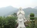 宁波风水好公墓 九峰陵园