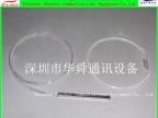 1分2微型光分路器不带头0.5米 1米 1.5米 PLC微型分光器