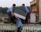广州白云长途搬家到广西贵州.货物打包物流托运